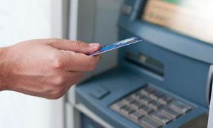 Modalidades de fraude y cómo protegerte.